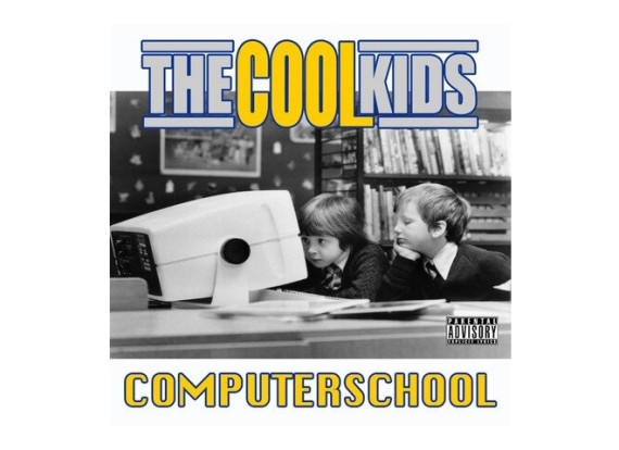cool-kids-computer-school
